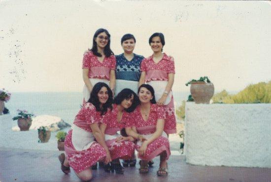 gattarella resort 1973